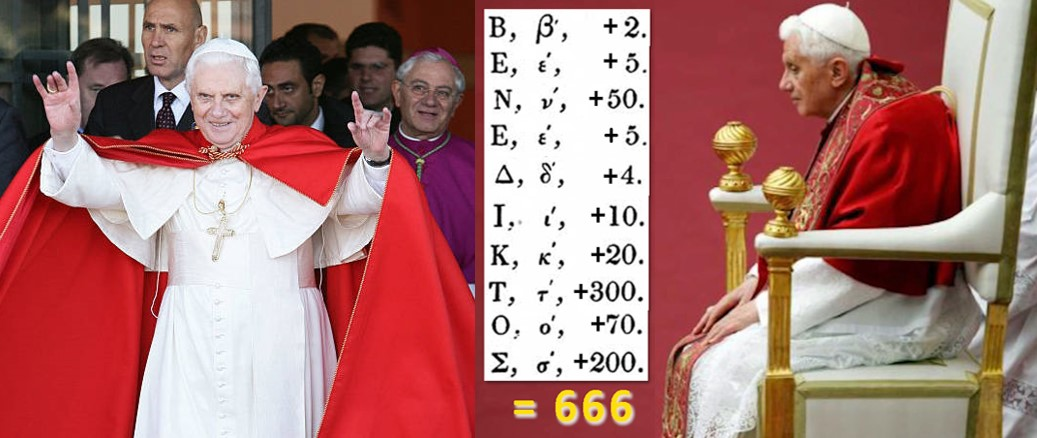 This image has an empty alt attribute; its file name is benedikt-xvi-666-znak-selmy-diabla.jpg