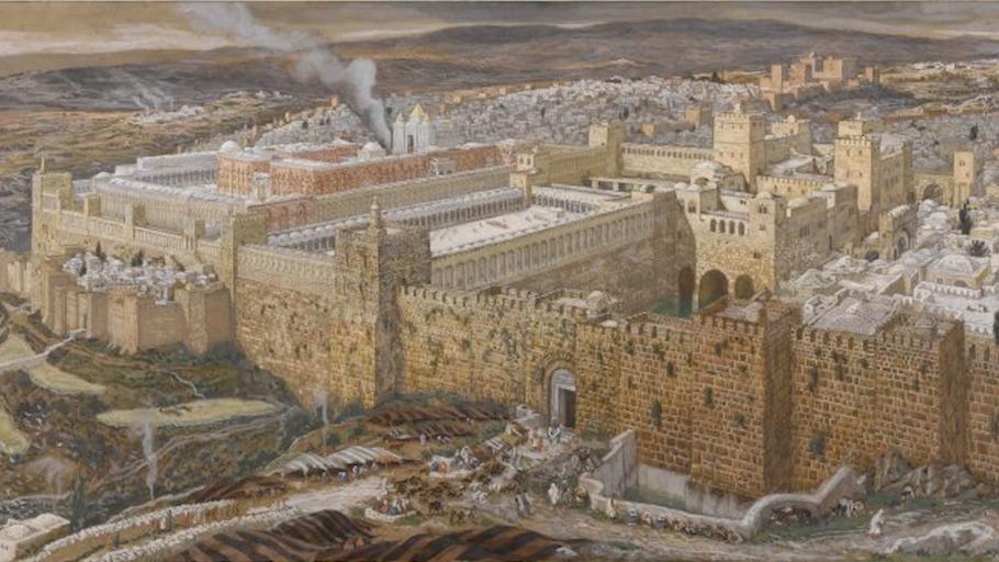 Tento obrázok nemá vyplnený ALT popisok, jeho názov je jeruzalemsky-chram-zidovsky.jpeg
